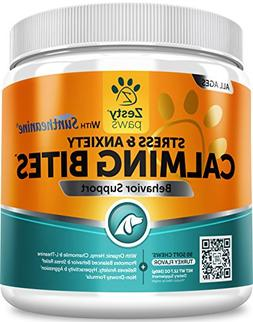 Calming Treats For Dogs - Anxiety Composure Relief with Sunt