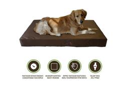 Deluxe Orthopedic Memory Foam Dog Bed  w/ removable Chew Res