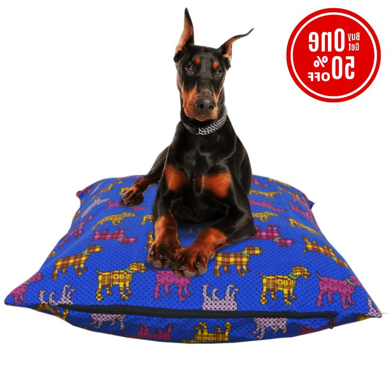 dog bed cover only with waterproof liner