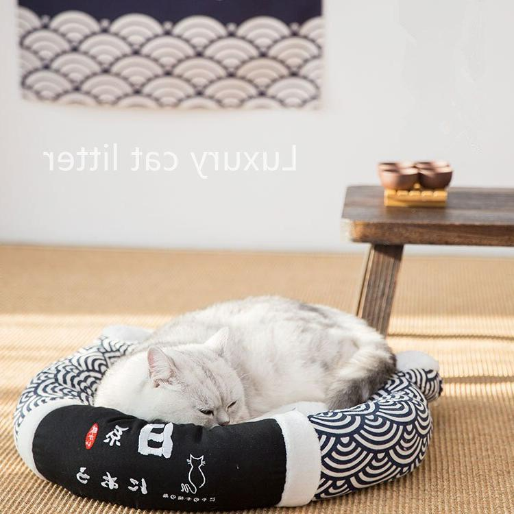 luxury pet cat round winter warm font