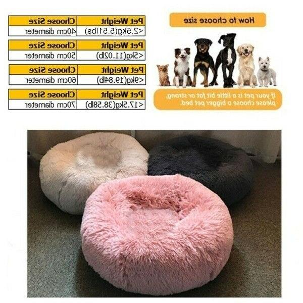 Pet House Plush Kennel Small Bed Cushion Nest Round