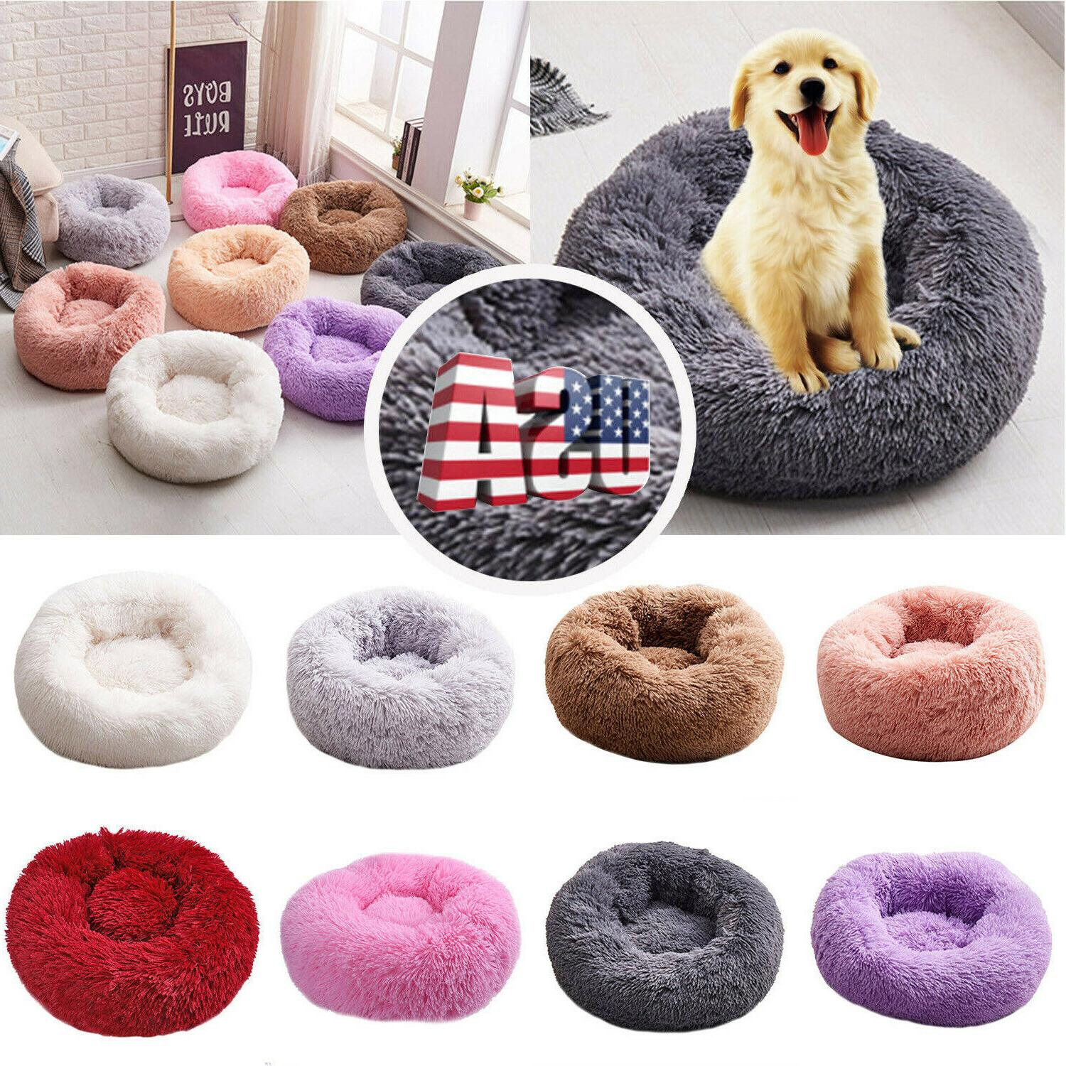 pet dog cat kennel calming bed round