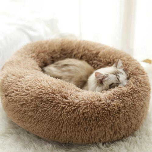 Cat Comfortable Plush Round Nest Pet Bed Small