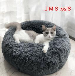 Pet Dog Cat Calming Bed Round Nest Sleeping Beds Soft Plush