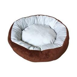 ALEKO Plush Round Dog Pet Bed with Extra Tall Sides 17.5 x 2