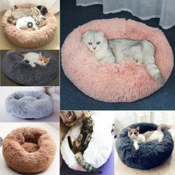 US Pet Dog Cat Calming Bed Round Nest Warm Soft Plush Comfor